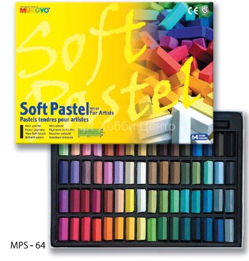 Пастель MUNGYO Gallery сухая мягкая 64 цвета (1/2 мелка), картон.коробка