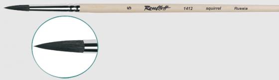 Серия 1412 (белка, круглая, длинная ручка)