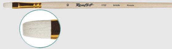 Серия 1722 (щетина укороченная)
